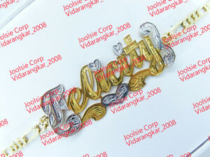 PERSONALIZED 14K GOLD GP FIGARO  NAME PLATE BRACELET Any name Up to 9 letters
