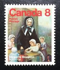 Canada #660 MNH, Canadian Personalities - Marguerite Bourgeoys Stamp 1975