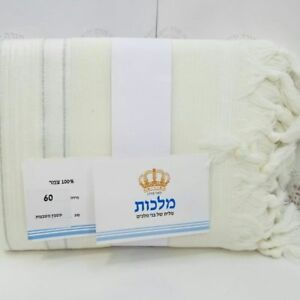 TALLIT 100% wool , Kosher Beautiful White & silver stripes does no slide size 60