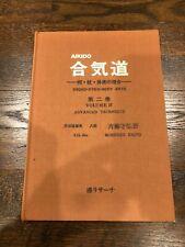 Aikido - Sword Stick Body Arts Advanced Techniques Vol Ii - Morihiro Saito