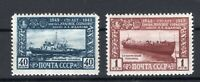 Russia, Soviet union, 1949, Sc 1364-65, Mi 1355-56, signed,MNH