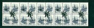 DINOSAURI - DINOS GEORGIA Overprinted Russian Stamps 5