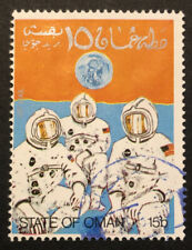 Oman 15b Astronauts Stamp - VF