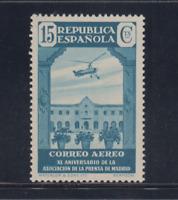 ESPAÑA (1936) NUEVO SIN FIJASELLOS MNH SPAIN - EDIFIL 715 (15 cts) PRENSA LOTE 1