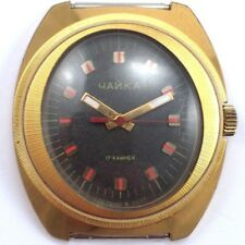 Vintage Soviet CHAIKA GOLD Plated Oval windup watch USSR 2609 *US SELLER* #825