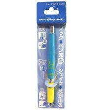 Donald Duck pencil facial expression pattern pencil Disney sharp pen F/S
