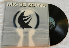 MX-80 SOUND❖OUT OF THE TUNNEL❖Rare Orig 1980 Ralph USA pressing❖LP=EX❖cover=VG+