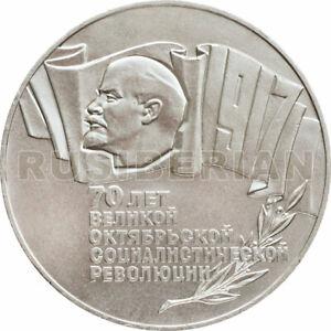USSR RUSSIAN COIN 5 RUBLES 1987   LENIN OCTOBER SOCIALIST REVOLUTION   aUNC [#2]