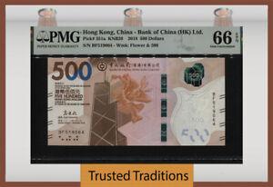 TT PK 351a 2018 HONG KONG BANK OF CHINA 500 DOLLARS PMG 66 EPQ GEM UNCIRCULATED
