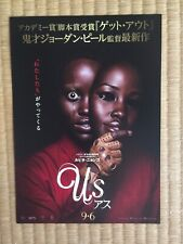 US   2019 MOVIE THEATRE FLYER JAPANESE MINT CONDITION