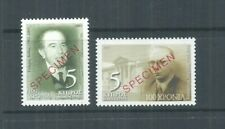 CYPRUS STAMPS COMPLETE SET INTELLECTUAL PERSONALITIES 2003 MNH SPECIMEN