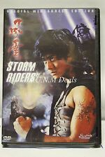 the storm riders special edition ntsc import dvd English subtitle