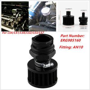 CNC Aluminum Car Valve Cover Oil Cap w/ Breather Fit For LSX LS1 LS6 LS2 LS3 LS7