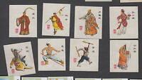 Série de 8  étiquettes Allumettes Chine   RR17  Dessin Homme Tigre