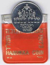 Israel 1973 Hanukka Bu Coin Babylonian Hanukkiya (Lamp) 20g Silver +orig. Case
