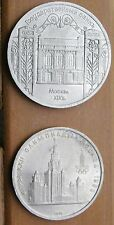 2 Russian USSR State Bank building & Moscow Olympic Games University ruble coins