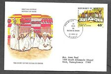 NIGER 1980 FIRST DAY COVER COURT OF SULTAN OF ZINDER
