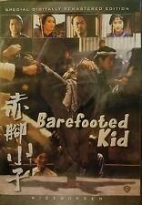 Barefooted Kid - Shaw Brothers-  English Version