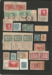 Bosnia  - Stamps with Interesting Postmarks  2 SCANS (4392)