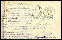 FRANCE ALGERIA TO ARGENTINA Circulated Postcard 1925, RARE DESTINATION, VF
