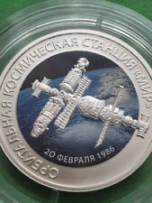 2016 Russia Space Station Mir Color Coin Soviet Space Program USSR Exploration