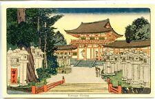 CP Japon - Japan - Kasuga Shrine