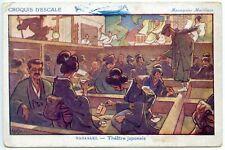 CARTE POSTALE ILLUSTRATEUR GERVESE CROQUIS D'ESCALE / NAGASAKI THEATRE JAPONAIS