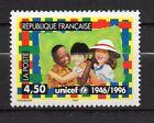 France : 1996 Yvert 3033 ( UNICEF ) Neuf ( MNH )