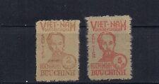 VIETNAM (NORTH) 1948 HO CHI MINH (Scott 1L62-1L63) VF MNH