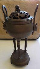 Vintage Asian Incense Burner Heavy Brass Very Detailed