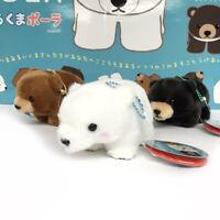 AMUSE Stuffed Animal Marukuma Polar Plushies (Polar Bear White)