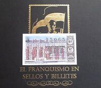 BILLETE DE LOTERIA NACIONAL 22 DE DICIEMBRE DE 1973 - 1000 PESETAS PLANCHA