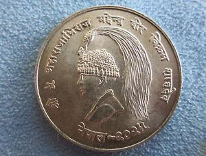 NEPAL silver 10 Rupee 1968 (VS 2025) FAO Brilliant UNC #1