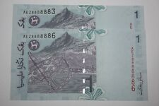 (PL) RM 1 AEZ 8888886 UNC 1 PIECE ONLY NICE FANCY LUCKY & ALMOST SOLID NUMBER