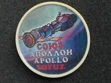 USSR - USA Space Mission, SOYUZ-APOLLO Soviet Russia Large Pin Badge 1975