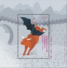 Azerbaijan stamps 2021 YEAR OF THE OX 2021. . Azermarka