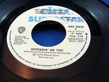 DOOBIE BROTHERS - Dependin' On You - PROMO 1978 - How Do The Fools Survive?