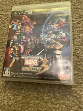 Japanese Ultimate Marvel Vs Capcom 3 For Ps3 Ntsc-j