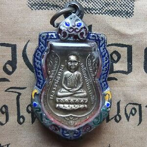 Rare Rien Silver, LP Tuad & LP Tim wat Changhai Thai Silver case