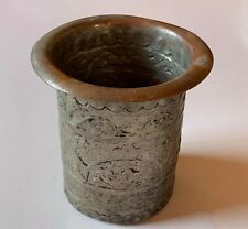 Antique Brass Pot Red Copper Container Vintage Handmade Tool Engraved Vase Silve