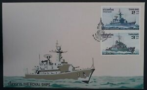 1979 Thailand Royal SHips FDC ties 2 stamps cancelled Bangkok