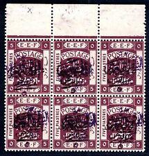 "JORDAN PALESTINE 1923 5/10pi SURCHARGE ON 5pi BLOCK OF 6 W/VARIETY VALUE ""5"" ON"