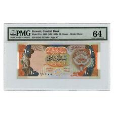 *jcr_m* KUWAIT 10 DINARS 1968 (ND 1992) P.21A PMG 64 *UNCIRCULATED*