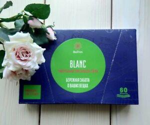 Greenway Biotrim Blanc UNIVERSAL WASHING PLATES Original