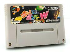 Super Bomberman Panic Bomber W - Nintendo Super Famicom SFC JAP Japan (2)