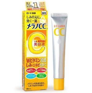 Japan Rohto Melano CC Concentration Measures Essence 20ml Intensive Anti Spot