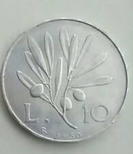 REPUBBLICA ITALIANA L.10 1950 QUALITA' PERIZIATA