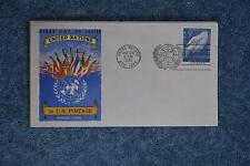 1951 First Issues N5 FDC - Fluegel Cahcet