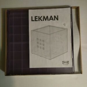 """Lekman Ikea Storage Organizer Box 13 x 14 1/2 x 13"""" (1x) NEW"""