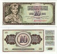 Jugoslawien Banknote UNC 10 Dinara 1968 Narodna Banka Jugoslavije P-82c SELTEN